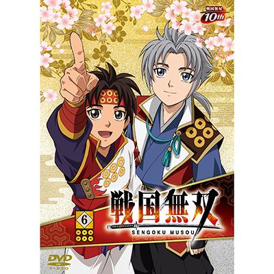 戦国無双DVD 6