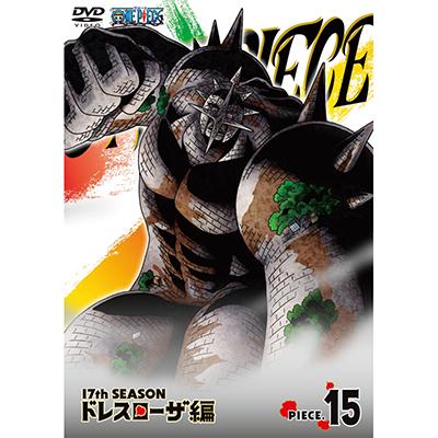 ONE PIECE ワンピース 17THシーズン ドレスローザ編 piece.15(DVD)