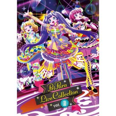 プリパラ LIVE COLLECTION Vol.1 DVD