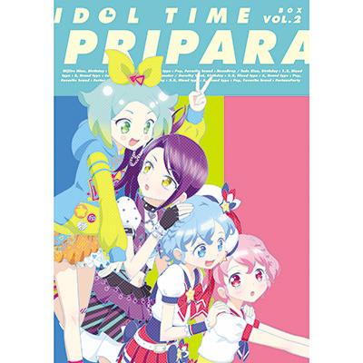 アイドルタイム プリパラ DVD BOX-2(DVD3枚組)