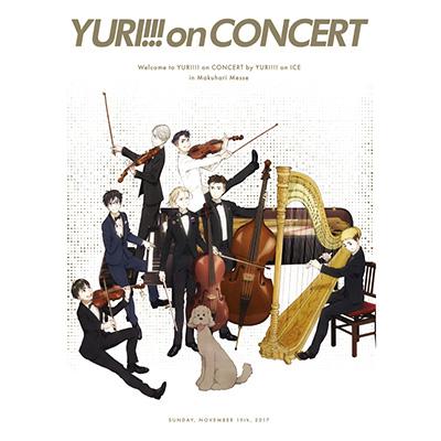 ユーリ!!! on CONCERT DVD