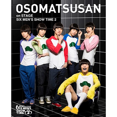 舞台おそ松さんon STAGE ~SIX MEN'S SHOW TIME2~(DVD)