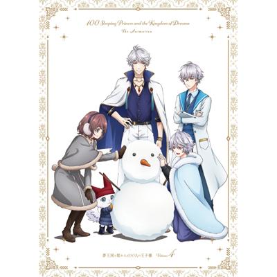 夢王国と眠れる100人の王子様 DVD 4