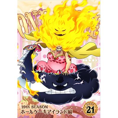ONE PIECE ワンピース 19THシーズン ホールケーキアイランド編 piece.21(DVD)