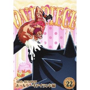 ONE PIECE ワンピース 19THシーズン ホールケーキアイランド編 piece.22(DVD)