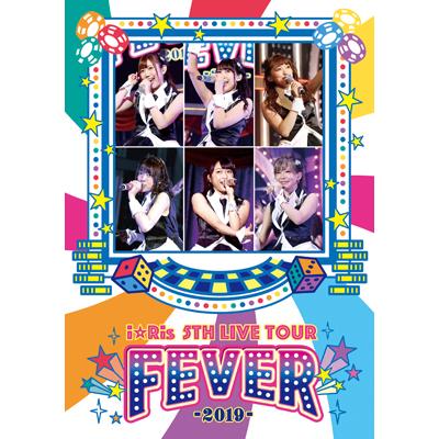i☆Ris 5th Live Tour 2019 ~FEVER~(DVD)