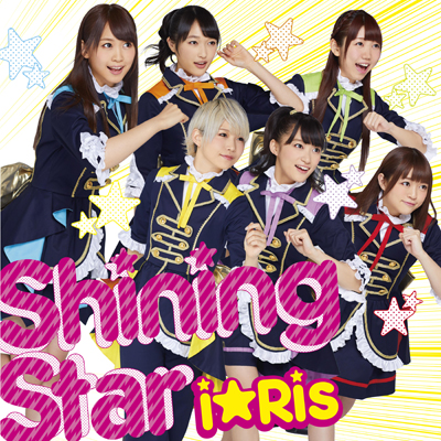 Shining Star *CD