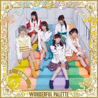 WONDERFUL PALETTE(CD+DVD)