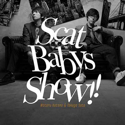 羽多野渉・佐藤拓也 Scat Babys Show!!テーマソング (CD+DVD)