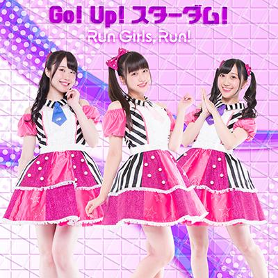 Go!Up!スターダム!(CD)