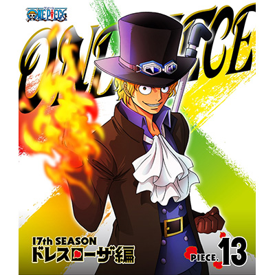 ONE PIECE ワンピース 17THシーズン ドレスローザ編 piece.13 (Blu-ray)