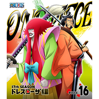 ONE PIECE ワンピース 17THシーズン ドレスローザ編 piece.16(Blu-ray)