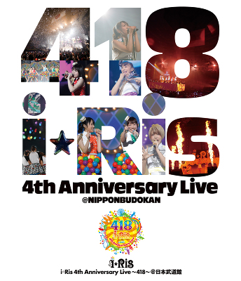 i☆Ris 4th Anniversary Live~418~(Blu-ray)