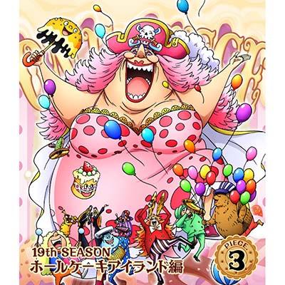 ONE PIECE ワンピース 19THシーズン ホールケーキアイランド編 piece.3(Blu-ray)