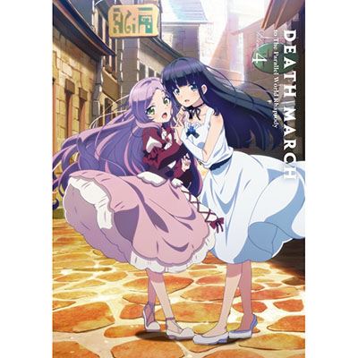 デスマーチからはじまる異世界狂想曲  4(Blu-ray)