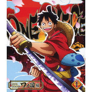 ONE PIECE ワンピース 20THシーズン ワノ国編 piece.1(Blu-ray)