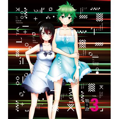 戦×恋3 Blu-ray