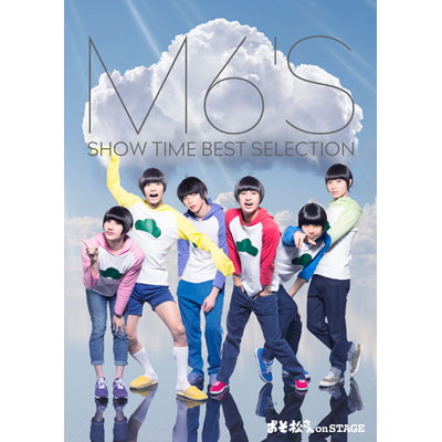 舞台 おそ松さん on STAGE ~M6'S SHOW TIME BEST SELECTION~(Blu-ray)