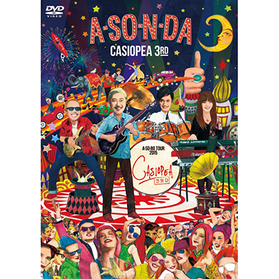 A・SO・N・DA ~A・SO・BO TOUR 2015~(DVD)