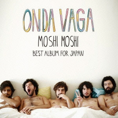 "BEST ALBUM FOR JAPAN ""MOSHI MOSHI""~楽園へ行こう"