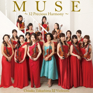 MUSE~12 Precious Harmony~(CD+DVD)