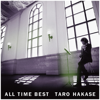 ALL TIME BEST(CD)