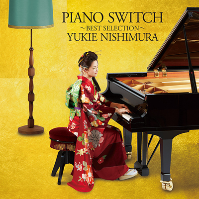PIANO SWITCH ~BEST SELECTION~(CD)