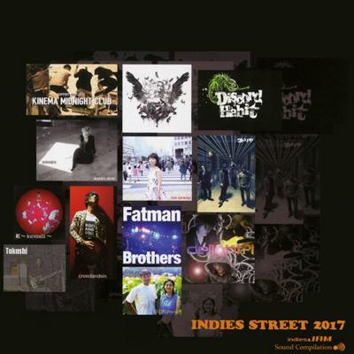 INDIES STREET 2017