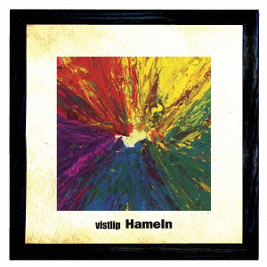 Hameln 【vister】(CD+DVD)