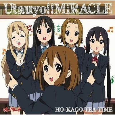 Utauyo!!MIRACLE【初回限定生産盤】