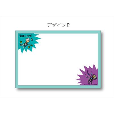 KING OF PRISM ホワイトボード D【カヅキVSアレクサンダー】