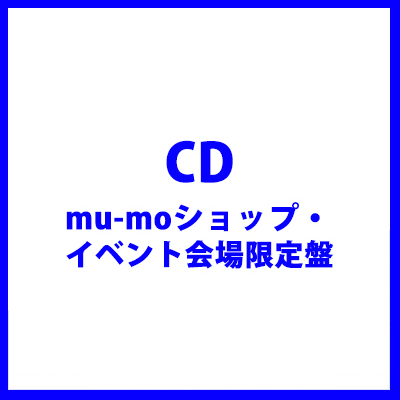 <mu-moショップ・イベント会場限定盤>Burning Like A Flame(CD)
