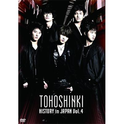 HISTORY in JAPAN Vol.4【通常盤】