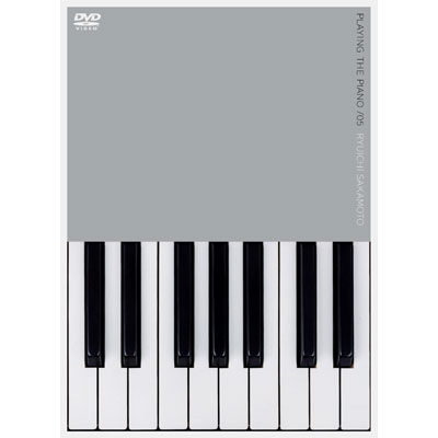 PLAYING THE PIANO/05