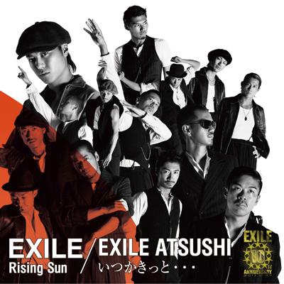 Rising Sun/いつかきっと・・・【バラ販売ジャケット(3)】
