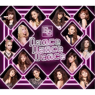 Dance Dance Dance(ワンコインCD)