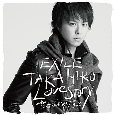 Love Story (CD)