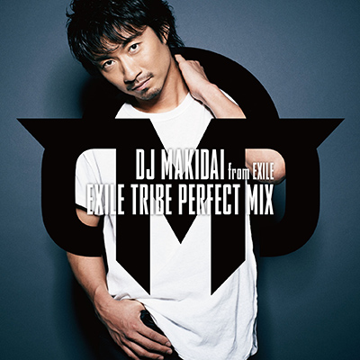 EXILE TRIBE PERFECT MIX (CD)