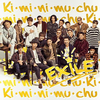 Ki・mi・ni・mu・chu(CD)