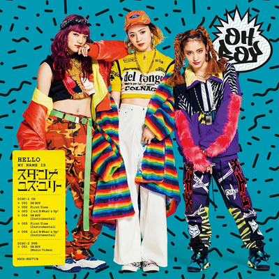 OH BOY(CD+DVD)