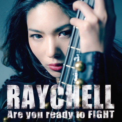 Are you ready to FIGHT(CD+DVD)