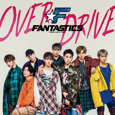 OVER DRIVE (CD+DVD)