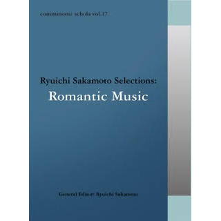commmons: schola vol.17 Ryuichi Sakamoto Selections: Romantic Music(2枚組CD)