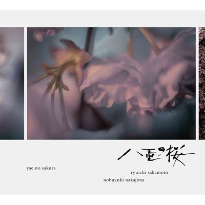 NHK大河ドラマ「八重の桜」オリジナル・サウンドトラック II