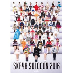 みんなが主役!SKE48 59人のソロコンサート ~未来のセンターは誰だ?~【Blu-ray4枚組】