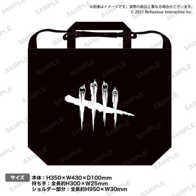 【Dead by Daylight】トートバッグ