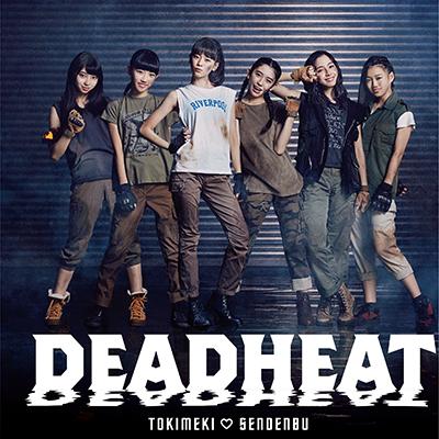 DEADHEAT【ばんばん盤】(CD)