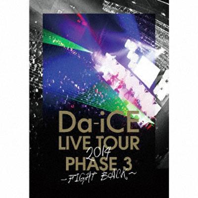 【期間生産限定盤】Da-iCE LIVE TOUR PHASE 3 ~FIGHT BACK(DVD)