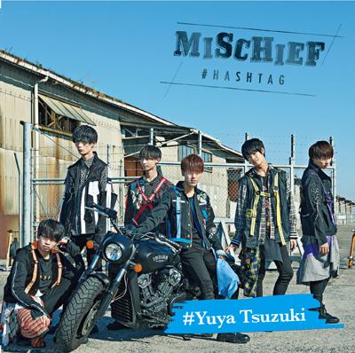 MISCHIEF【都築雄哉ver.】(CD)