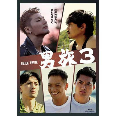 EXILE TRIBE 男旅3 EXILE SHOKICHI 初ソロツアー UNDERDOGG 密着ドキュメント(2Blu-ray)